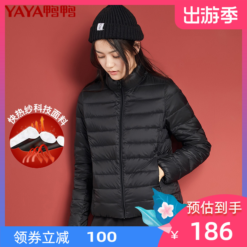 Duck 2020 spring coat new lightweight down jacket women's short black back to season new authentic white duck down
