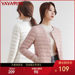 鸭鸭羽绒服女短款2020年秋冬新款轻薄羽绒服内胆轻型薄款时尚保暖