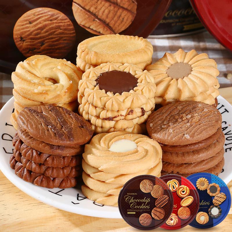日本进口零食波路梦布尔本Bourbon什锦黄油巧克力味曲奇饼干礼盒