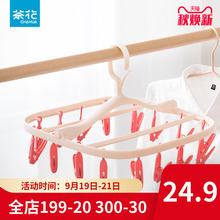 Camellia household multi-functional folding clothes hanger, multi-clip underwear, socks, artifacts, children's clothes drying clip