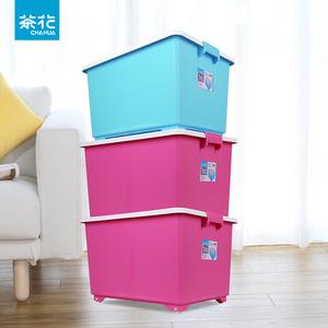 茶花塑料收纳箱衣物储物盒家用被子整理箱有盖大号加厚 55L*3个装