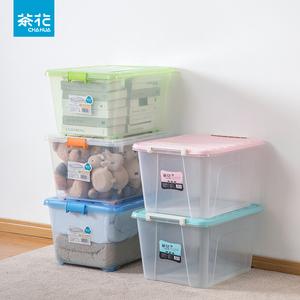 茶花透明收纳箱塑料特大号整理箱衣物棉被玩具有盖储物箱带滑轮