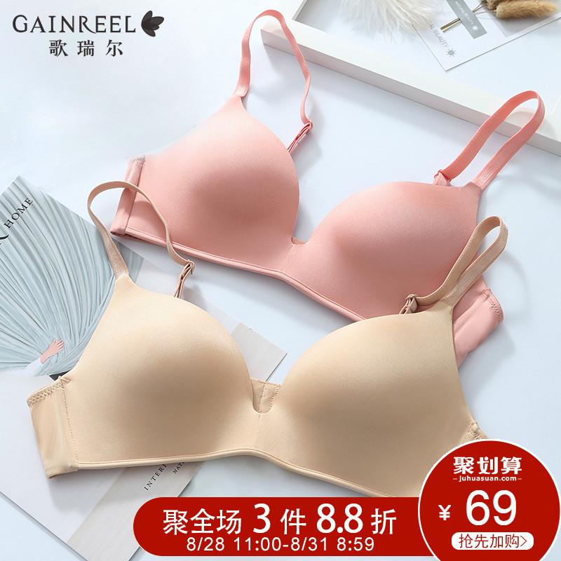歌瑞尔夏季性感舒适薄款少女内衣光面无痕无钢圈文胸罩ABB18048