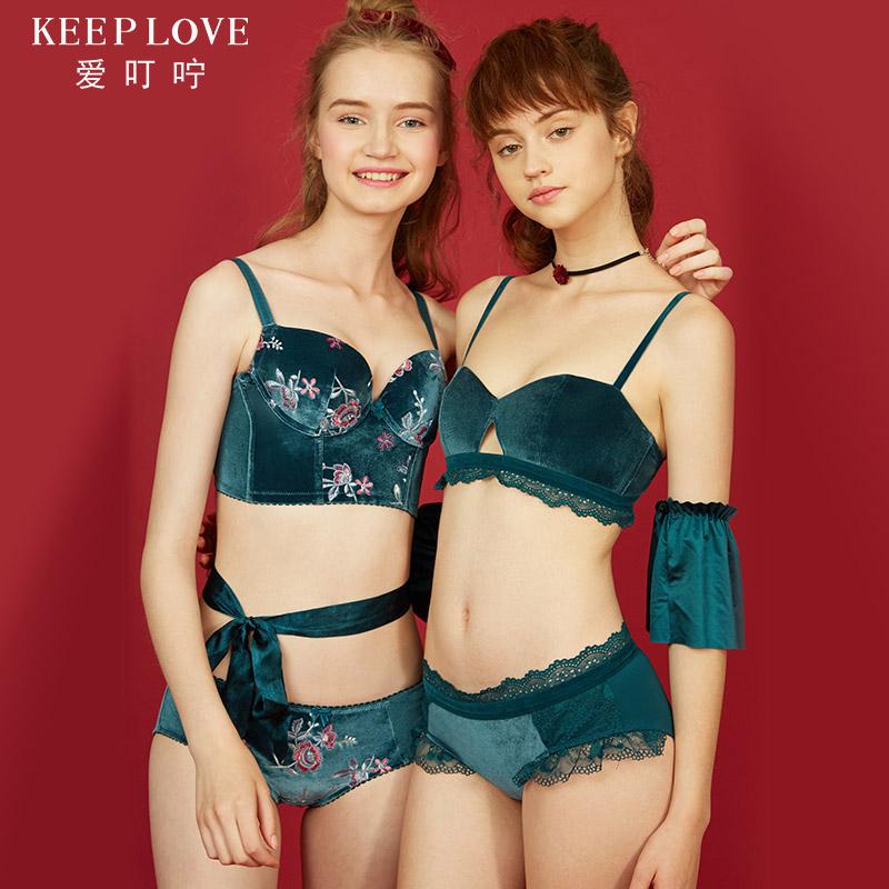 歌瑞尔旗下甜美可爱性感舒适内衣组合套装【2件文胸+2条内裤】