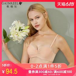 歌瑞尔性感可爱简约内衣女士时尚舒适聚拢半杯文胸罩200086A