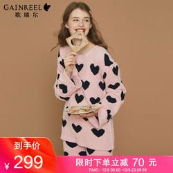 歌瑞爾加厚時尚軟綿綿睡衣女秋冬季甜美可愛家居服套裝19007HF