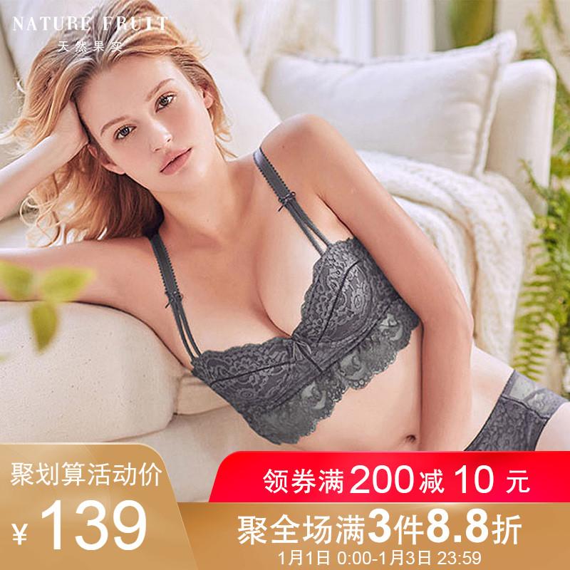 歌瑞尔旗下天然果实甜美蕾丝性感薄款半罩杯女士内衣文胸180143A