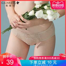 歌瑞爾天然果實系列性感甜美蕾絲平角褲舒適中腰女士內褲200049A