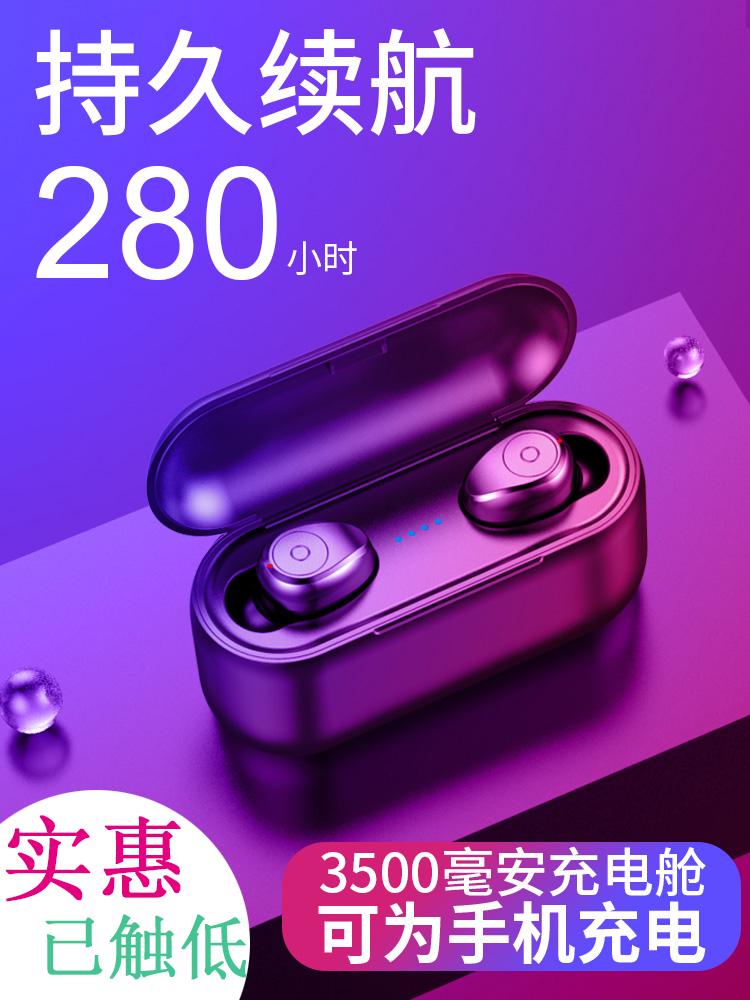 Amoi/夏新F 9スポーツBluetooth無線イヤホン双耳5.0防水ランニング原装真無線重低音