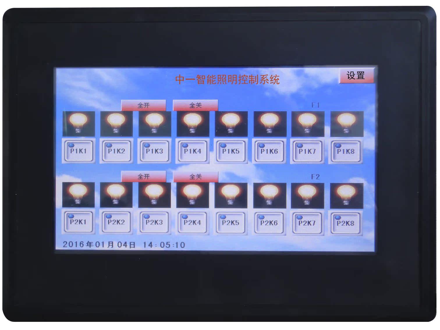 Умный освещение сенсорный экран жидкий кристалл панель жидкокристаллический экран освещение модули панель коснуться панель