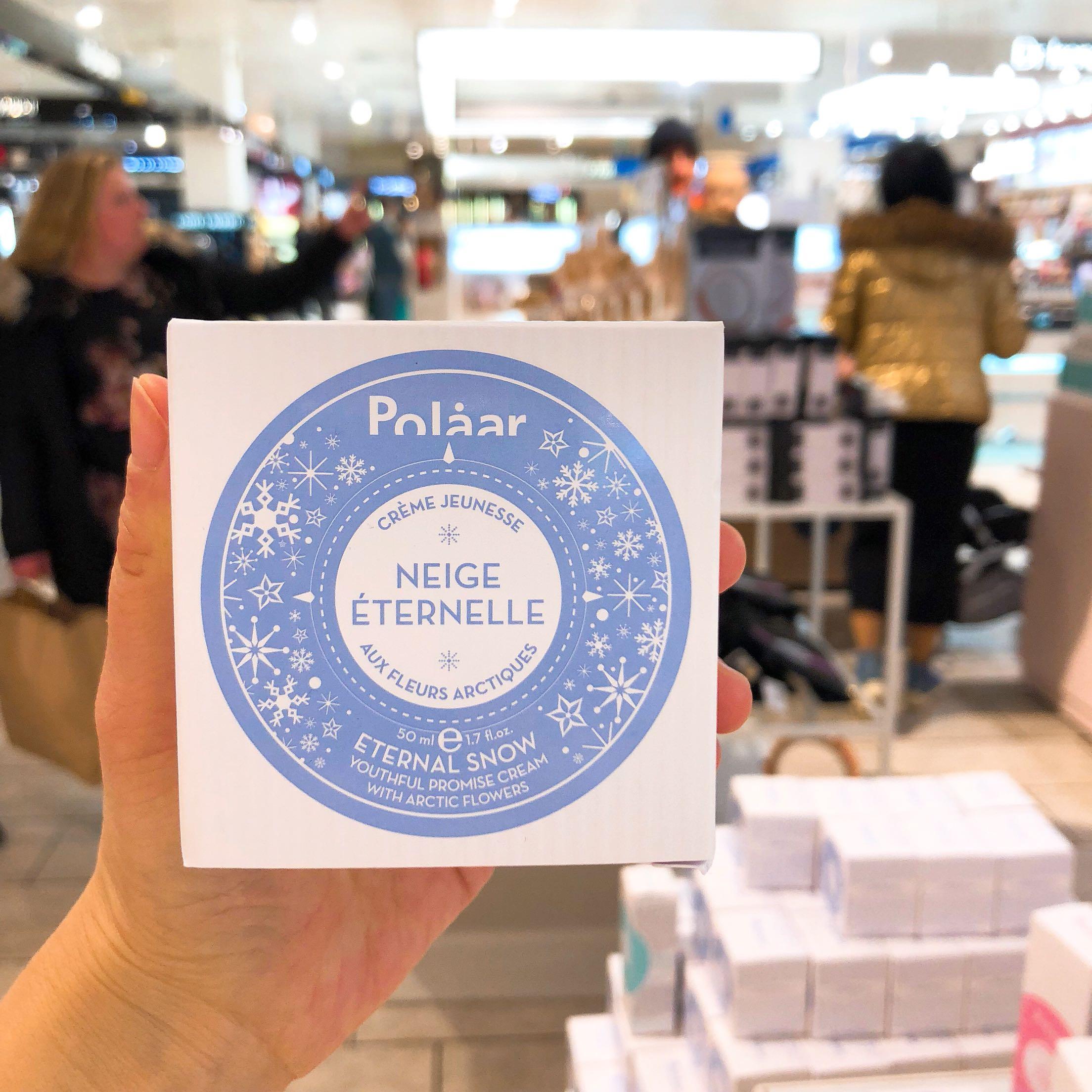 丹麦代购法国polaar极地雪霜肌肤再生霜保湿滋润补水祛皱祛斑优惠券