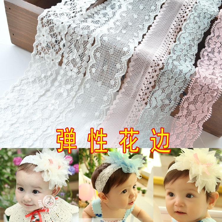 弹性蕾丝弹力亲肤花边宝宝婴童发带头带材料 手工头饰发饰DIY配件