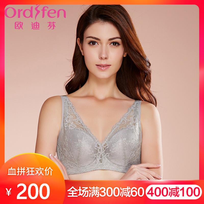 欧迪芬商场同款蕾丝聚拢文胸罩深V性感内衣女薄款OB6308