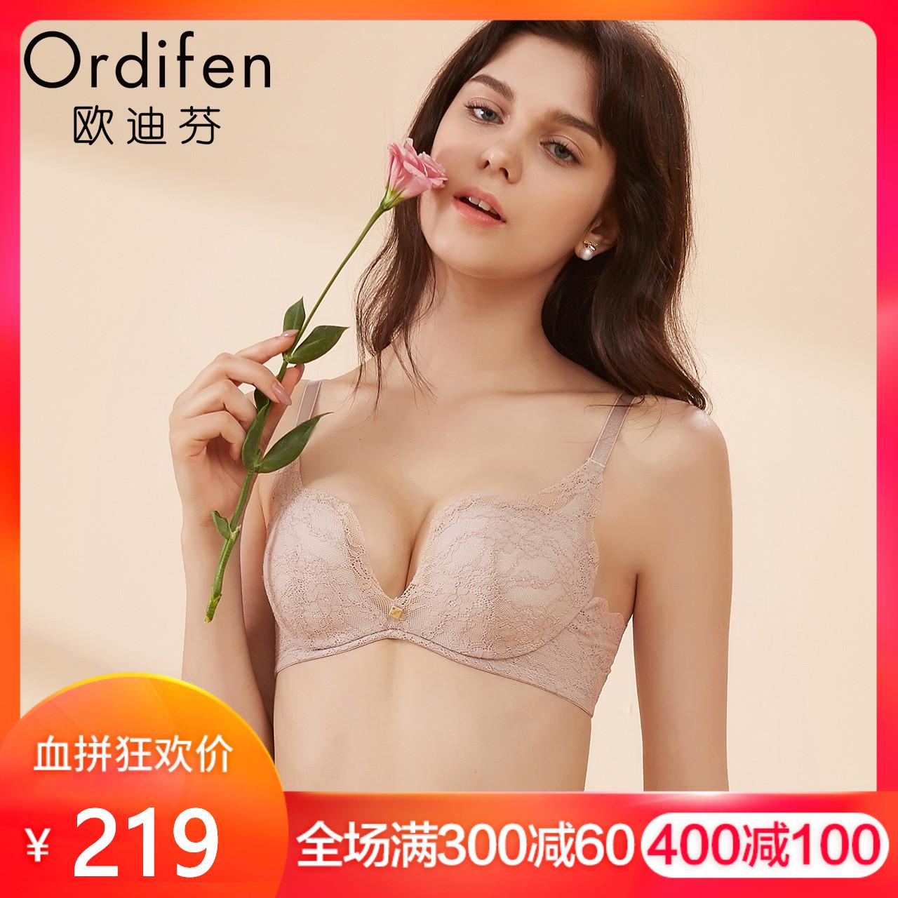 欧迪芬 新款女士内衣小胸舒适软钢圈胸罩蕾丝性感聚拢文胸XB8161