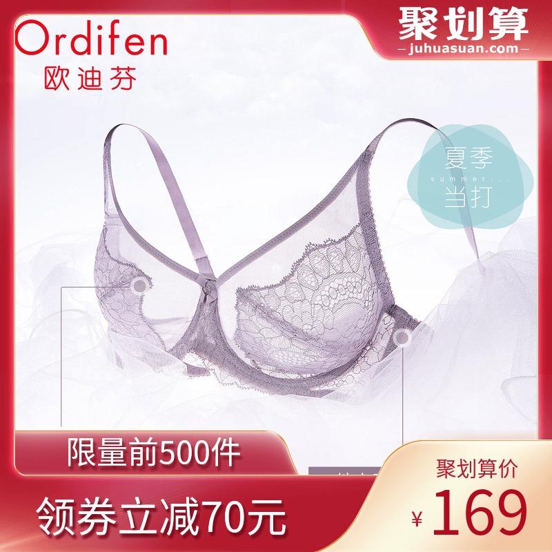 歐迪芬 夏季薄款內衣胸罩大胸顯小無痕乳罩蕾絲性感文胸女XB8358