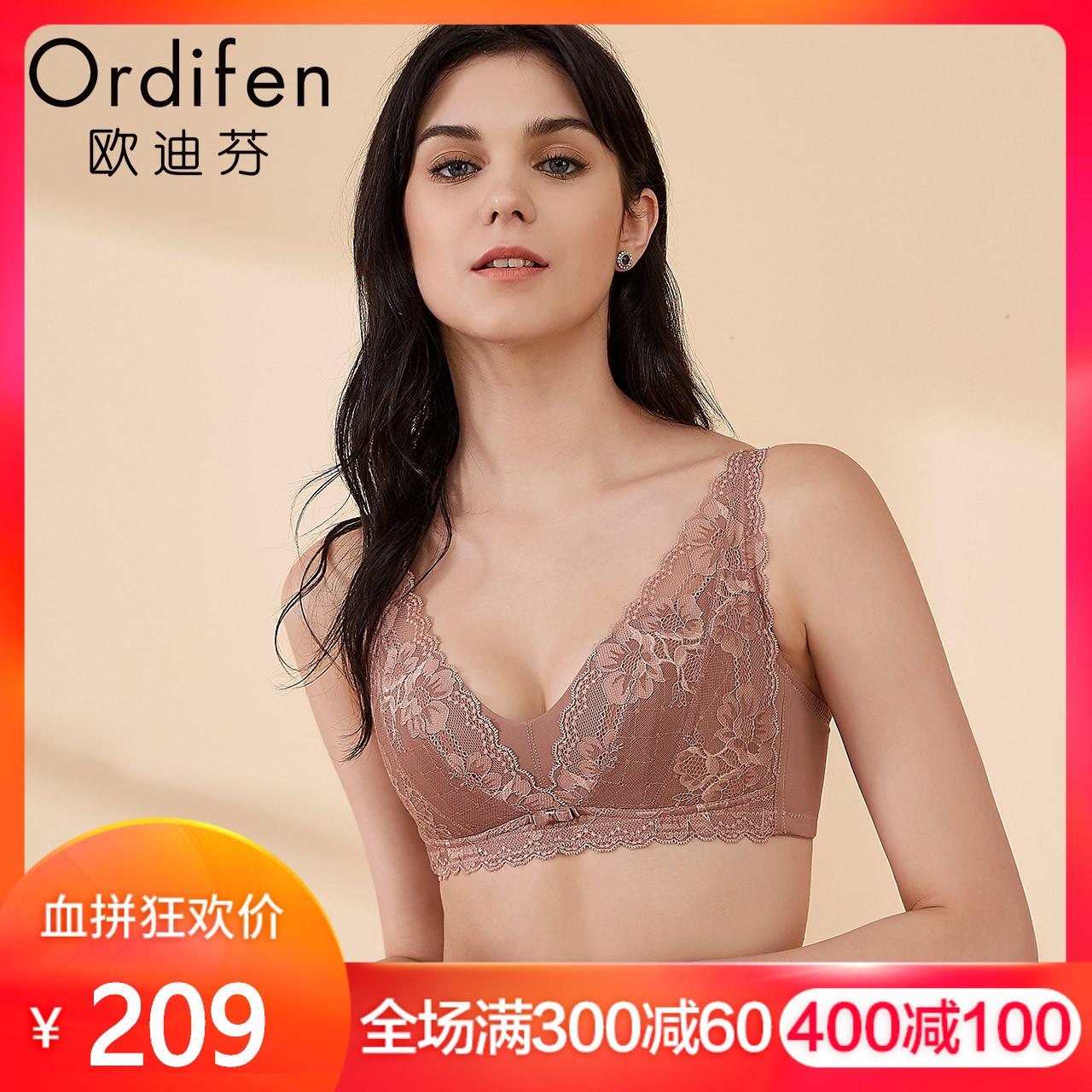 欧迪芬 女士内衣蕾丝性感乳罩女式胸罩薄款舒适无钢圈文胸XB8568