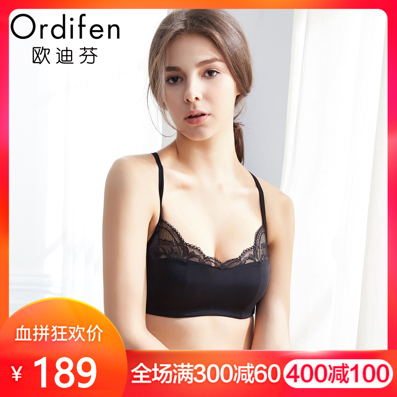 欧迪芬 2018新款内衣聚拢收副乳抹胸式蕾丝性感美背文胸XB8202