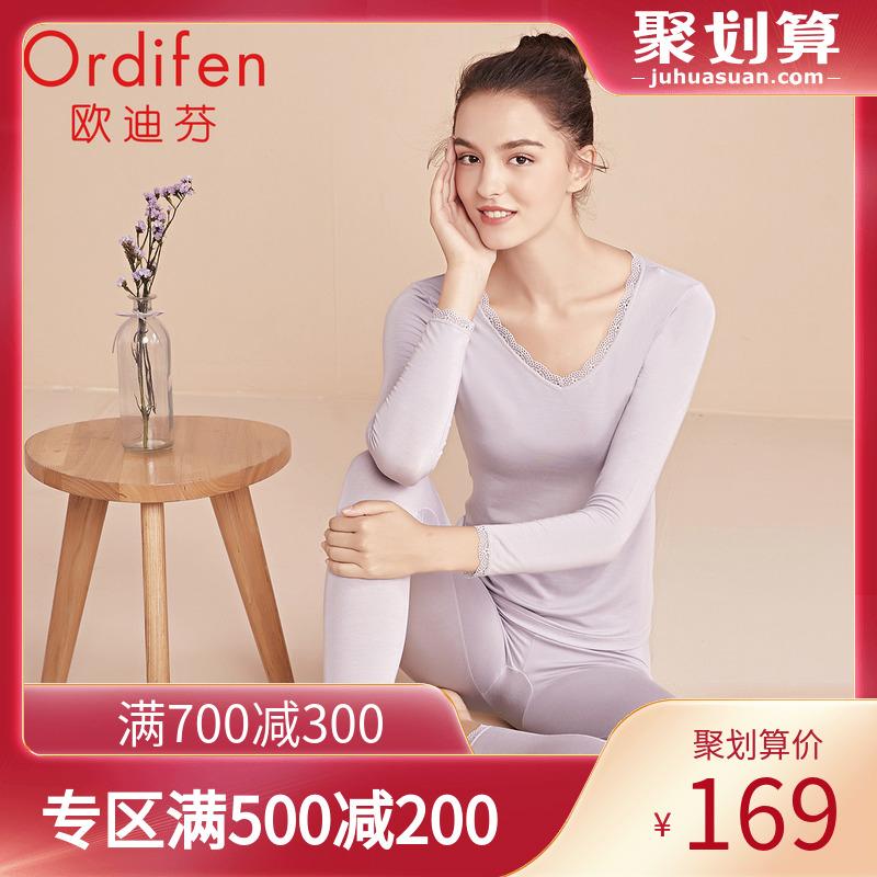 Ordifen 欧迪芬 女士莫代尔保暖内衣套装 XW911 多色
