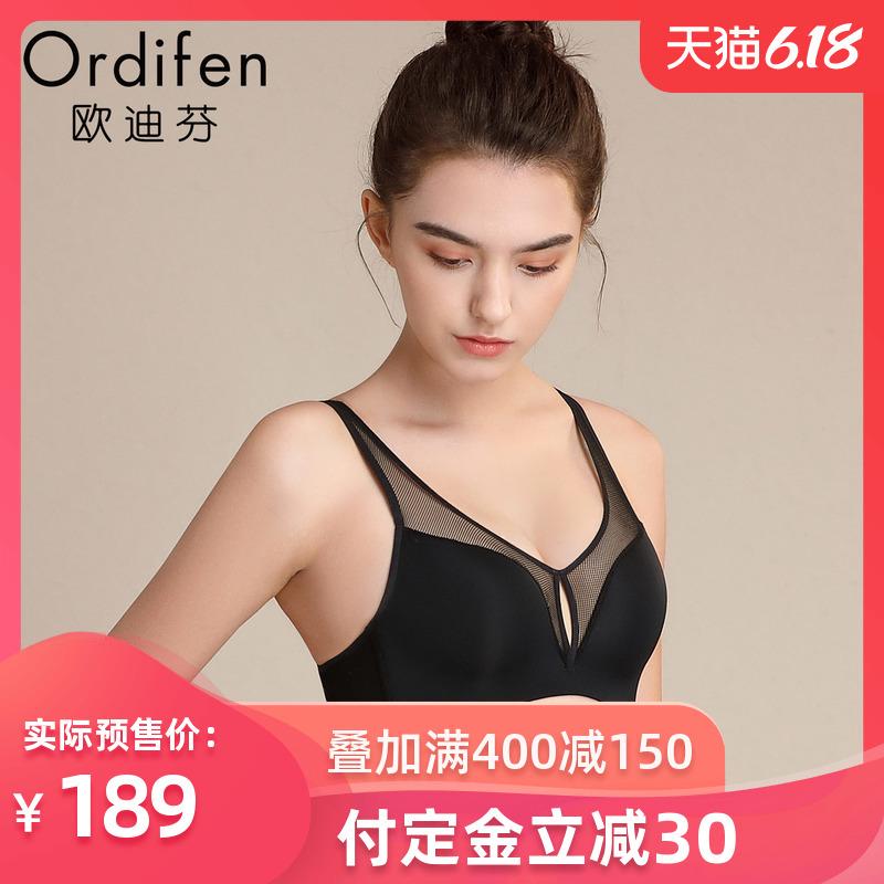 欧迪芬女士内衣性感抹胸式胸罩无钢圈光面无痕聚拢上托文胸XB9517图片