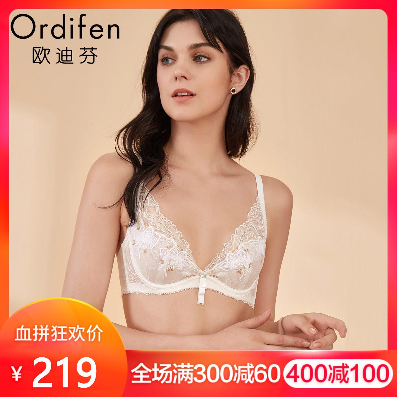 欧迪芬 女士内衣轻薄款透气网纱胸罩上托性感蕾丝通透文胸XB8376