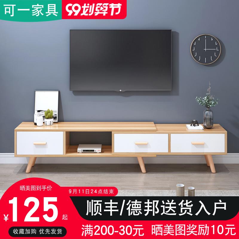北欧电视柜茶几组合现代简约客厅小户型家用轻奢卧室简易伸缩墙柜