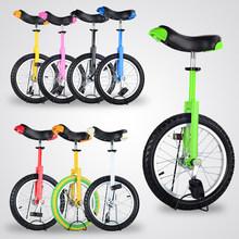 Ролики, скейты > Одноколесные велосипеды.