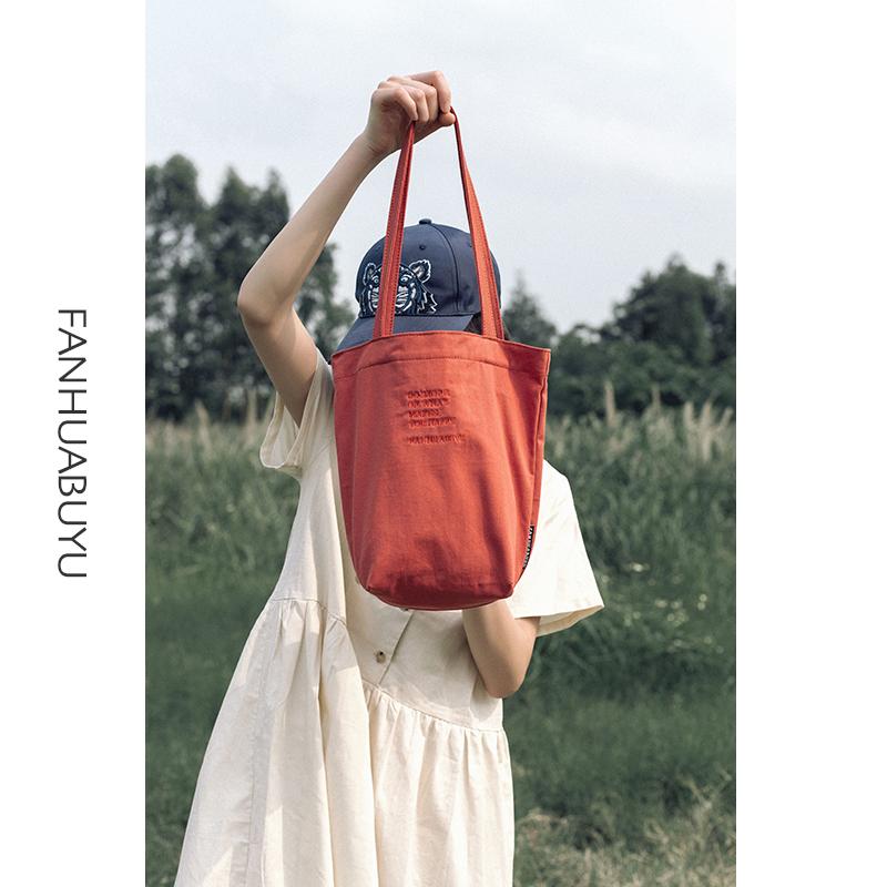 梵花不语新款简约帆布包女学生韩版原宿ins文艺单肩包手提帆布袋图片