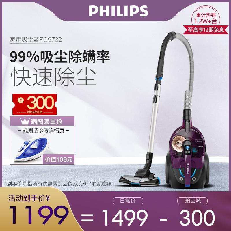 乐乐街品牌商品热卖中,原价1699.0元的飞利浦吸尘器现在下单立省233.59元
