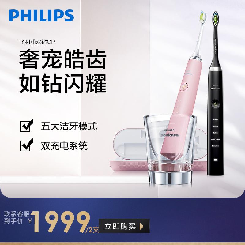 飞利浦电动hx9352+hx9362成人牙刷好用吗