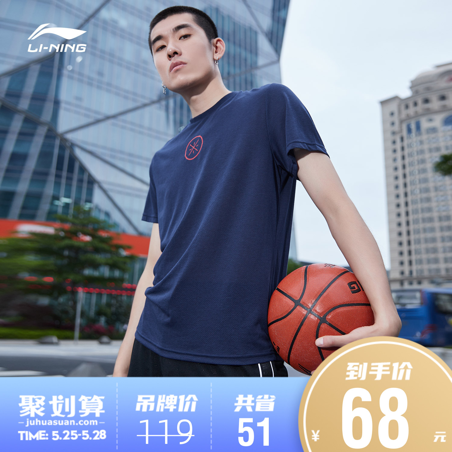 Li Ning short sleeve t-shirt men's Wade T-shirt summer round neck quick drying breathable running fitness half sleeve top