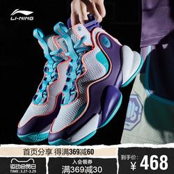 李宁篮球鞋男鞋2020新款乾坤减震回弹春季透气男士高帮运动鞋男