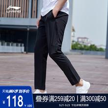 李宁运动长裤男士旗舰官网直筒休闲裤子男子秋季速干松紧运动裤男