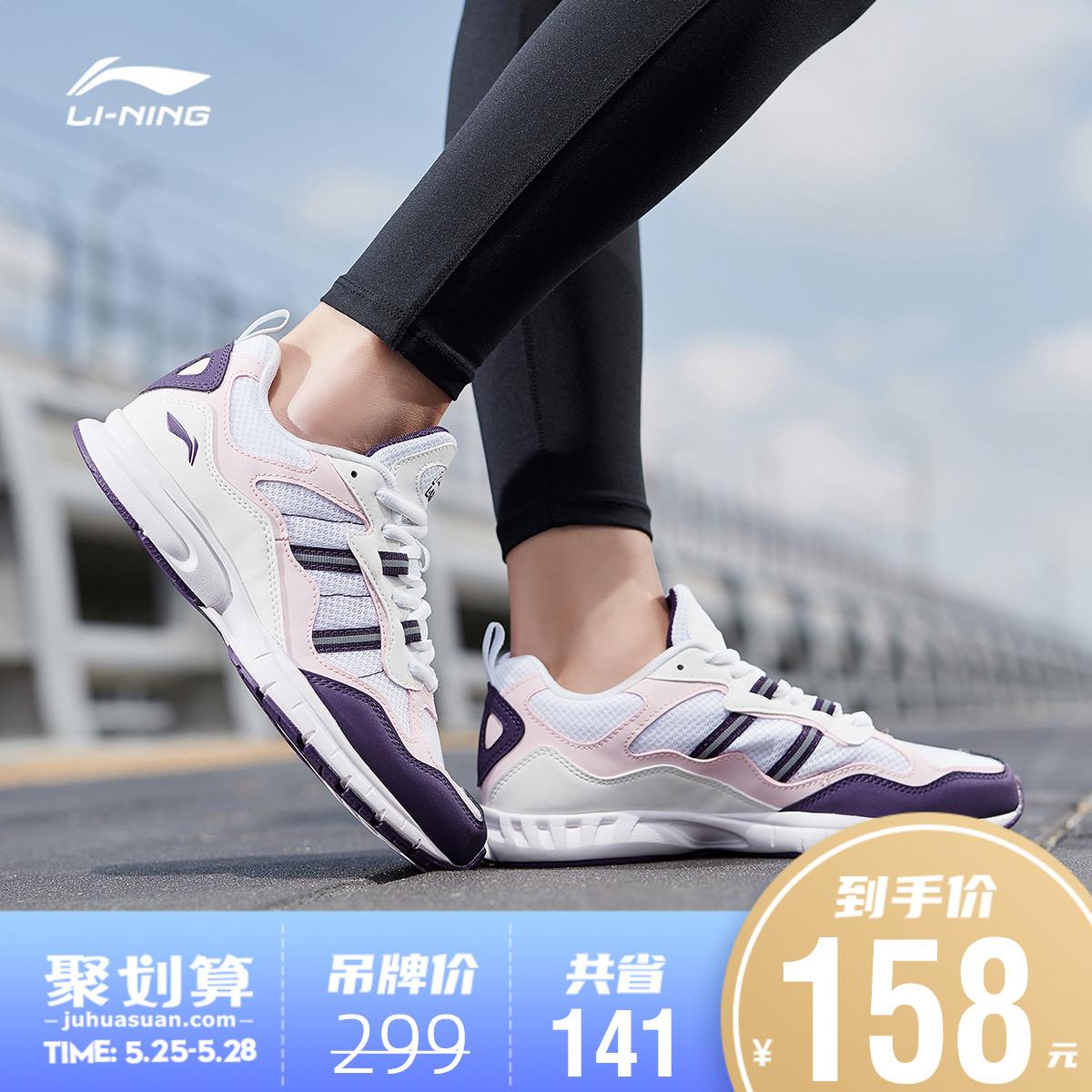 李宁跑步鞋女鞋官方正品新款复古休闲透气春季减震软底女士运动鞋图片