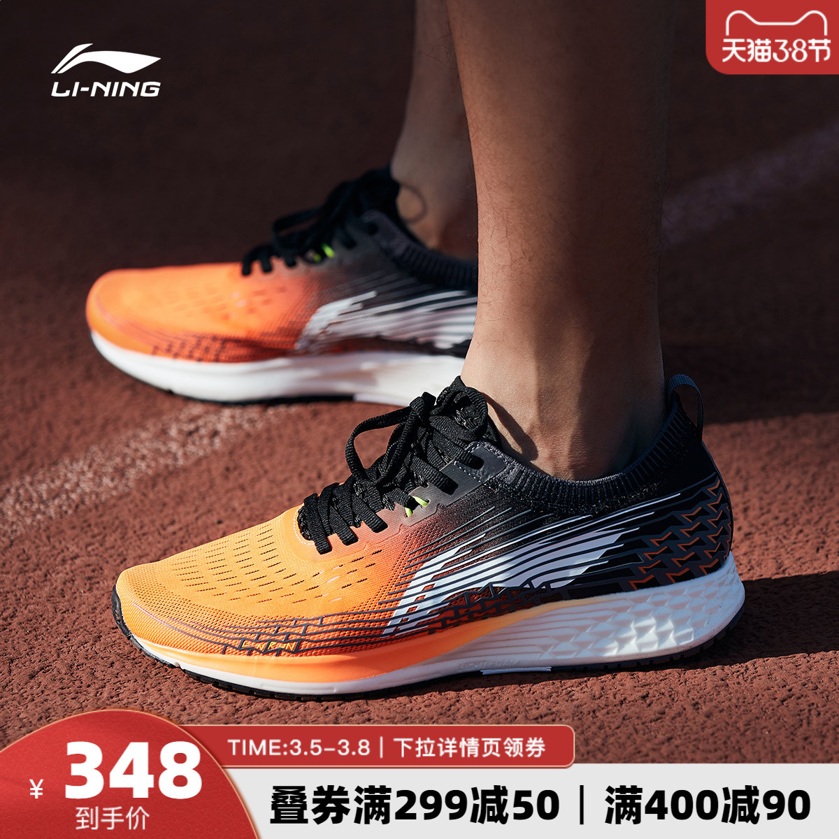 Li Ning running shoes men's shoes Red Rabbit 4th generation professional training shock absorption sports shoes flagship official marathon running shoes men