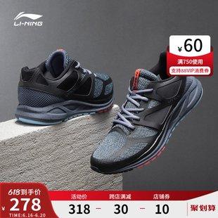 男士 李宁跑步鞋 男鞋 新款 光速轻质鞋 网面轻便运动鞋 夏季 子透气跑鞋