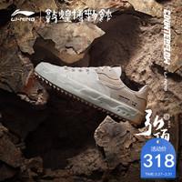 李宁cf溯系列敦煌博物馆联名款男鞋质量好不好