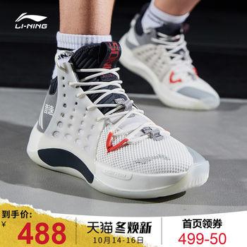 李宁篮球鞋2019新款音速vii云男鞋