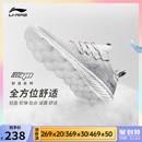 李宁跑步鞋男鞋2021夏季新款网面透气跑鞋eazGO男士鞋子运动鞋男