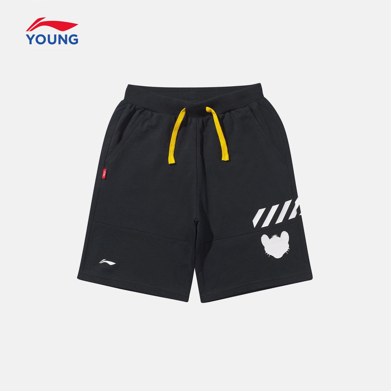 李宁童装短卫裤男小大童官方旗舰休闲裤子夏季针织运动裤