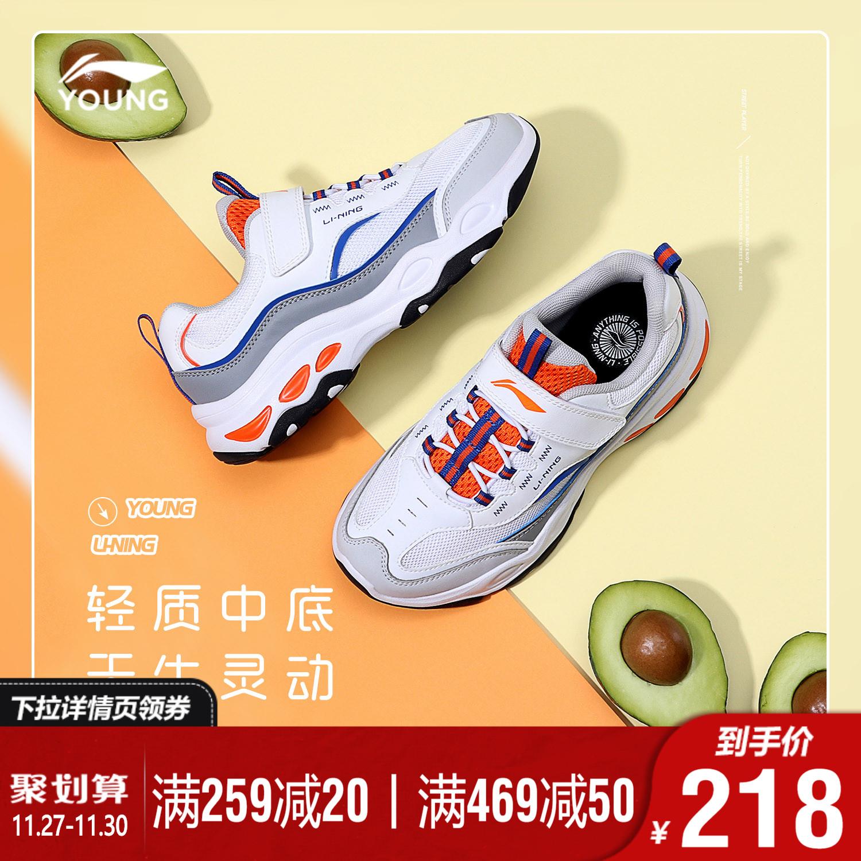 李宁童鞋男女大童7-12岁春季圆头魔术贴青少年鞋子低帮运动鞋