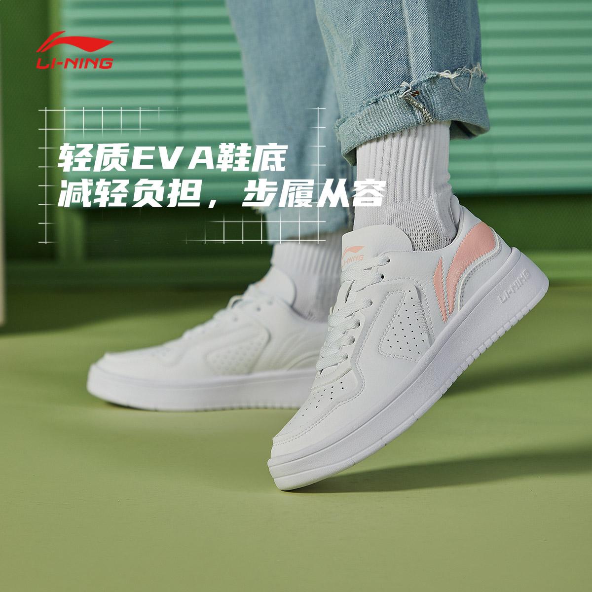 李宁休闲鞋旗舰秋冬百搭官网女鞋