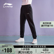 Li ningwei pants men's official authentic spring pants small leg close fitting knitting leisure sports pants men