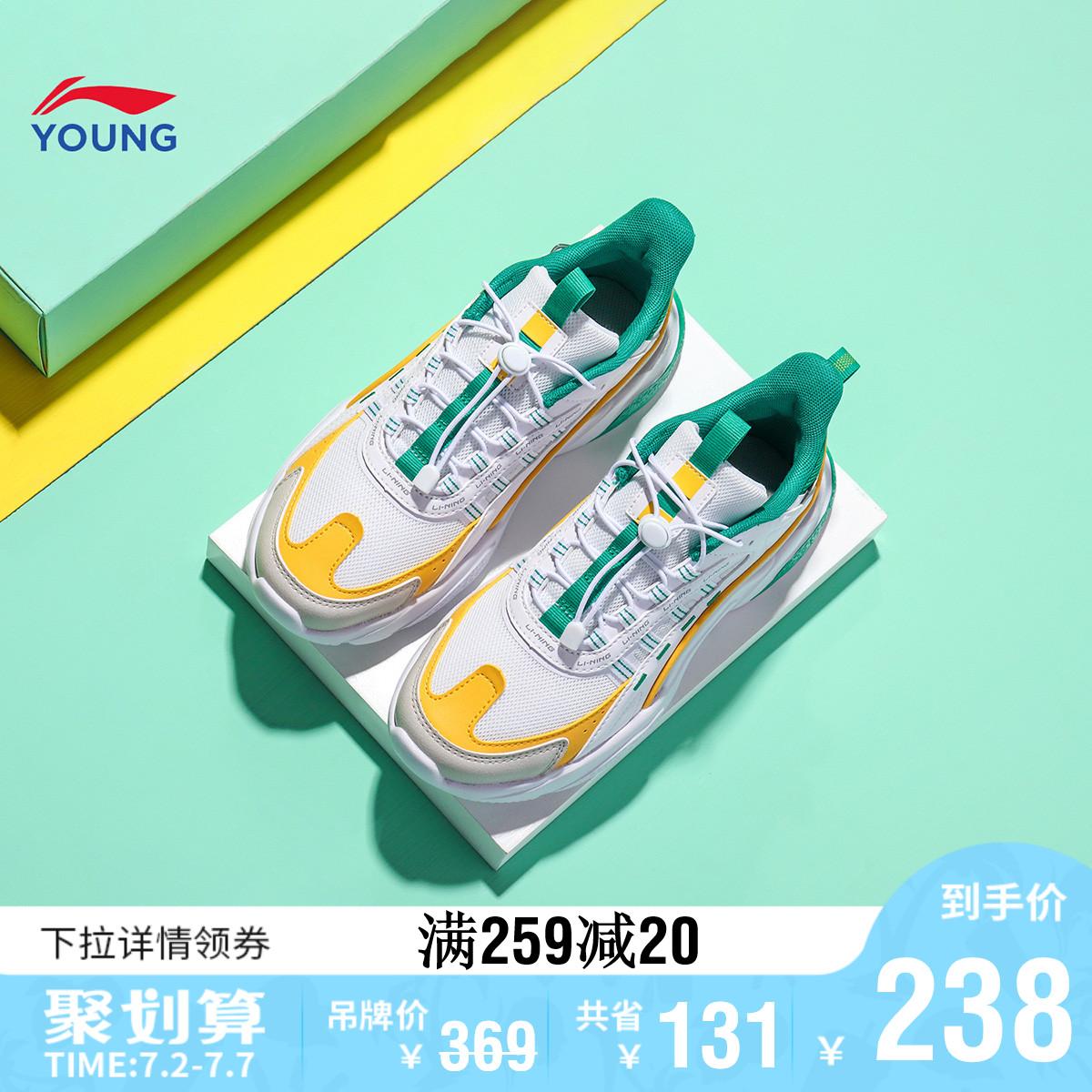 Спортивная обувь для детей и подростков Артикул 614328099566