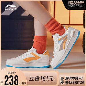 领10元券购买李宁夏季新款百搭官方经典平板女鞋
