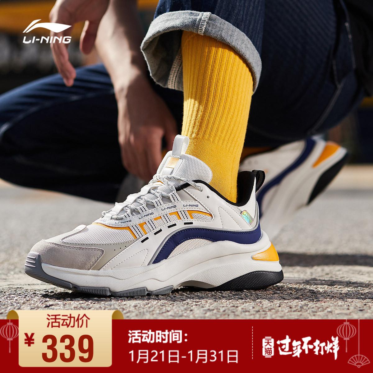 李宁休闲鞋男鞋2020新款经典鞋子男士低帮运动鞋AGCQ115