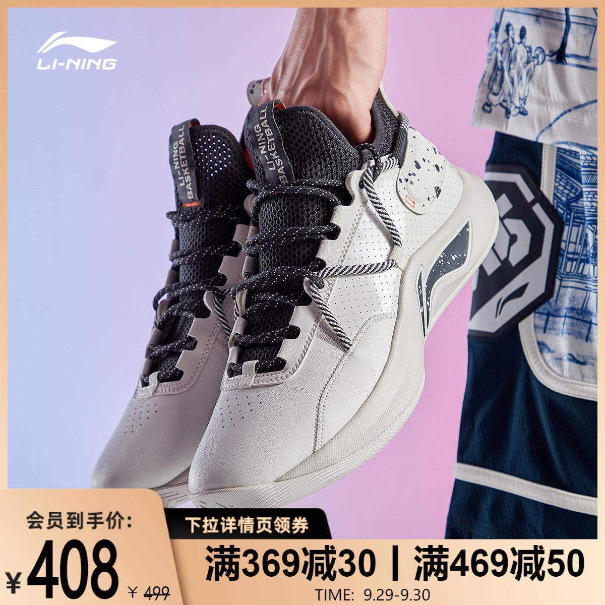 李宁篮球鞋官网体育男鞋闪击Team2020新款鞋子男士低帮运动鞋N