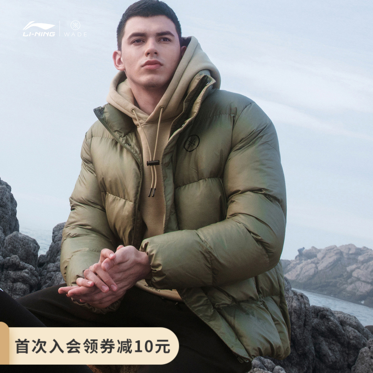 Li Ning short down jacket men's official new Wade series winter hooded top men's velvet sportswear