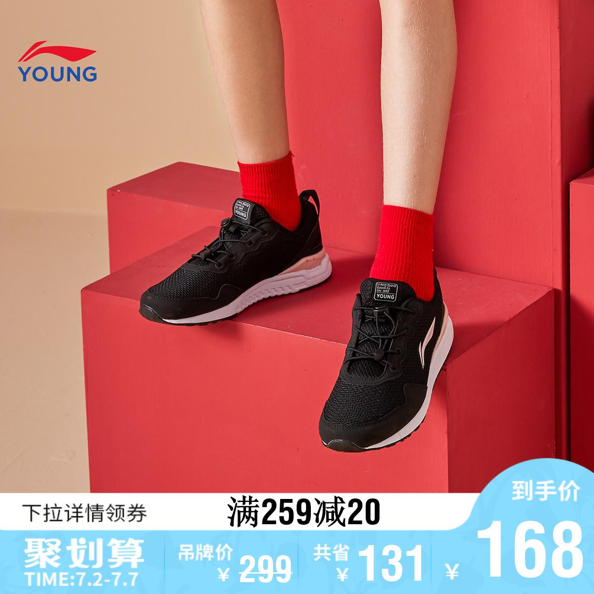 Спортивная обувь для детей и подростков Артикул 583723127092