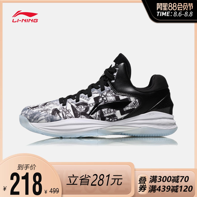 李宁篮球鞋男鞋官方体育新款夜行者云减震低帮夏季透气黑白运动鞋