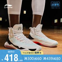 李宁篮球鞋男鞋李宁官方体育驭帅11云减震耐磨高帮专业学生运动鞋